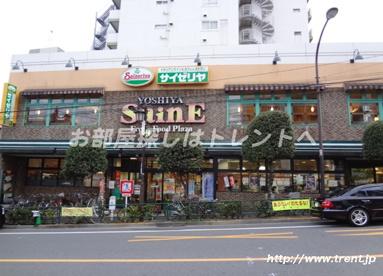 よしや 柳町店の画像1