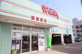 ウォンツ 藤垂園店