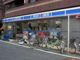 ローソン練馬桜台一丁目店
