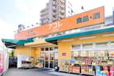 アコレ氷川台店