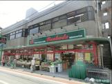 スーパーマーケット文化堂