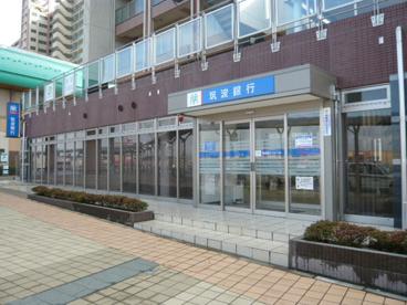 筑波銀行の画像1
