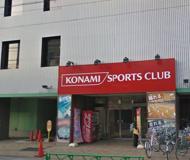 コナミスプーツクラブ