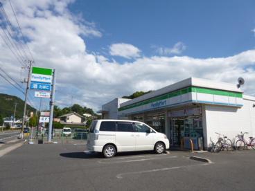 ファミリーマート倉敷児島田ノ口店の画像1