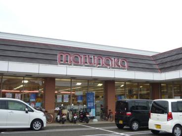 山陽マルナカ琴浦店の画像1