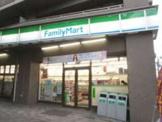 ファミリーマート目白駅前店