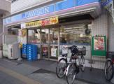 ローソン田柄二丁目店