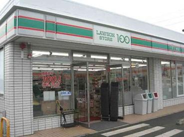 ローソンストア100板橋赤塚新町店の画像1