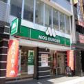 モスバーガー地下鉄赤塚店