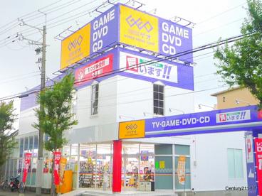 ゲオ宝塚小林店の画像1
