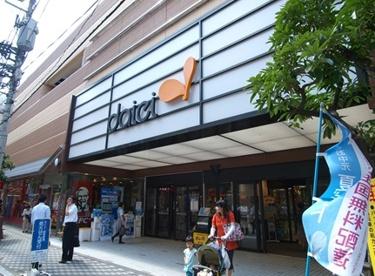 ダイエー成増店の画像1