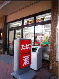 サンクス成増1丁目店の画像1