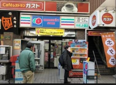 コミュニティ・ストア成増二丁目やぎした店の画像1