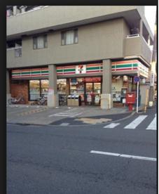 セブンイレブン板橋成増1丁目店の画像1