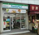 ファミリーマート成増駅前店