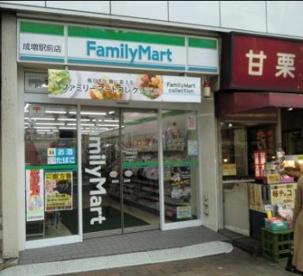 ファミリーマート成増駅前店の画像1