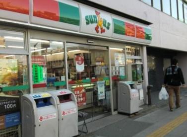 サンクス成増店の画像1