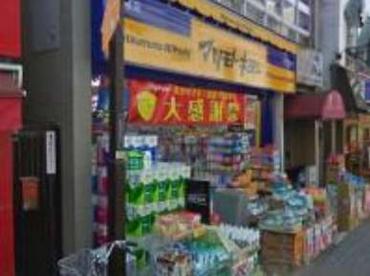 薬マツモトキヨシ成増店の画像1