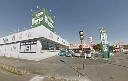 セリア生活良品テクノパーク桜店の画像1