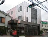 練馬高松三郵便局