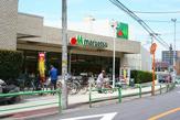 マルエツ田柄店