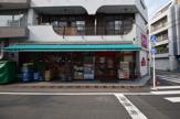 まいばすけっと 早稲田鶴巻町店