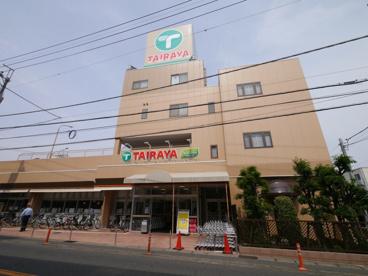 TAIRAYA みのり台店の画像1
