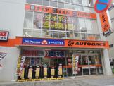 オートバックス「蒲田店」