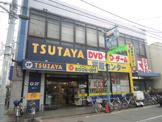 TSUTAYA「雑色バス通り店」