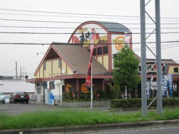 あっぱれすし丸 沖店の画像1