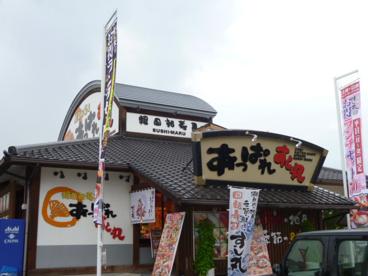 あっぱれすし丸児島店の画像1