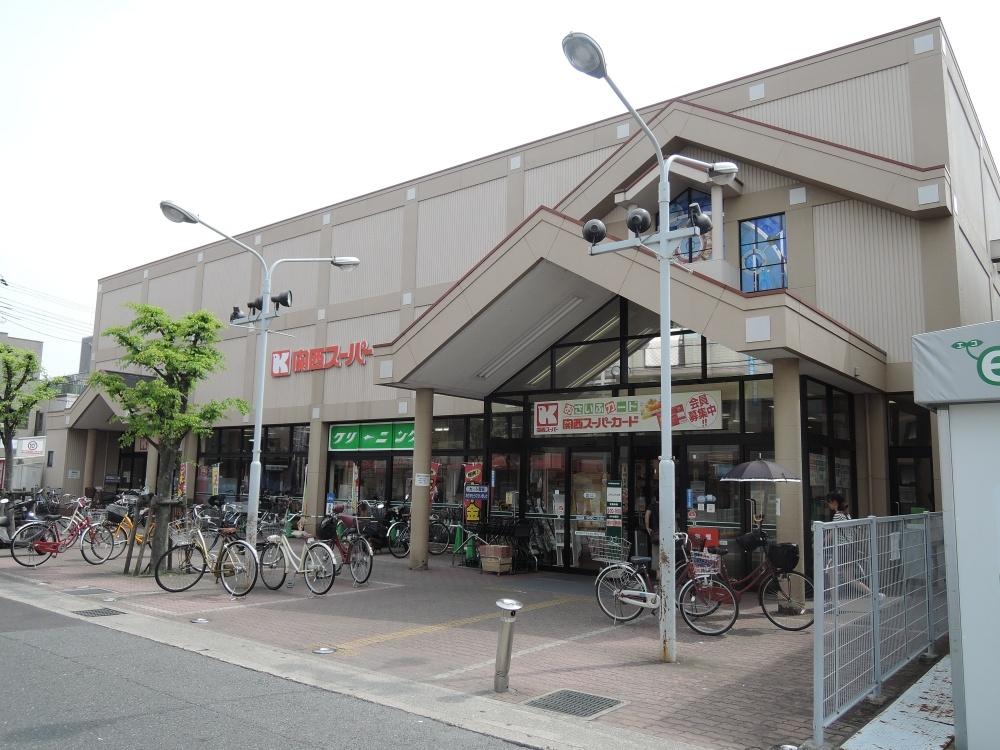 関西スーパーマーケットアリオ店の画像
