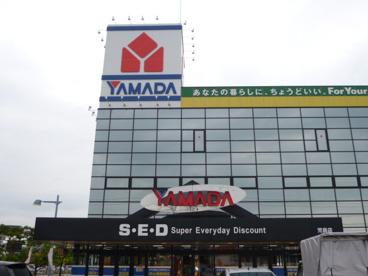 ヤマダ電機児島店の画像1