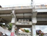 JR上の町駅