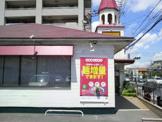 リンガーハット 川口末広店