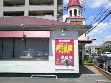 リンガーハット 川口末広店の画像1