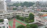 新宿区立落合第五小学校