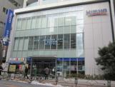 みずほ銀行高田馬場支店