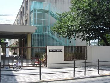 大阪市立摂陽中学校の画像1