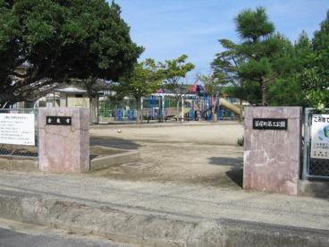 茶屋町第3公園の画像1