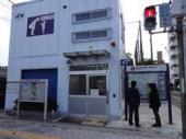 大阪府平野警察署平野西交番の画像1