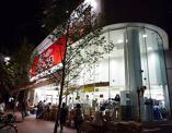 スーパーみらべる中井店