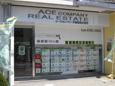 エースカンパニー不動産 株式会社の画像1