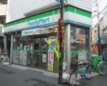 ファミリーマート新宿中井駅前店