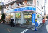 ローソン新宿中井店