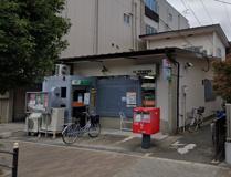 大阪平野西郵便局