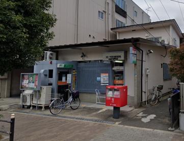 大阪平野西郵便局の画像1