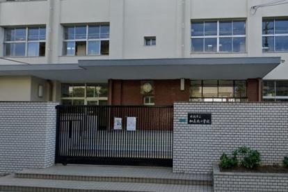 大阪市立加美北小学校の画像1