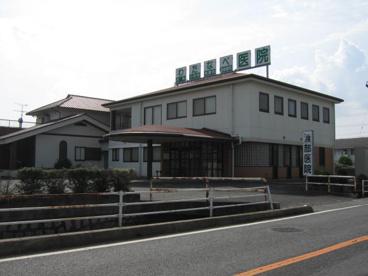 渡部医院の画像1