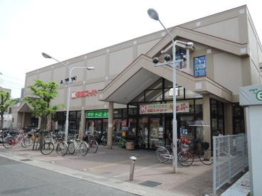 関西スーパー 中央店の画像1